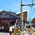 Photos: 戸越の夏