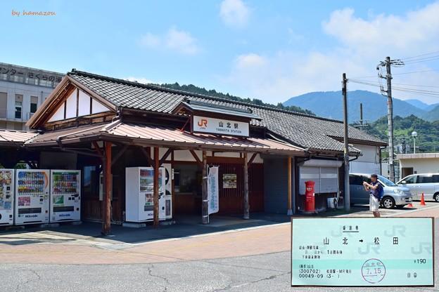 御殿場線山北駅