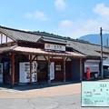 写真: 御殿場線山北駅