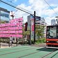 Photos: 駅前は祭りモード