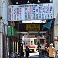 写真: 駅前市場の踏切
