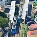 Photos: 駅前の酒屋