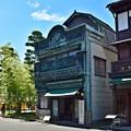 写真: 昭和の街並み