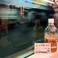 写真: 京王ライナー乗車