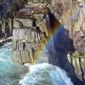 Rainbow Waterfall