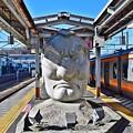 Photos: 高尾駅の天狗