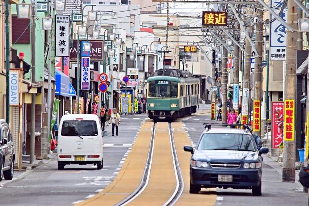 Photos: 電車接近