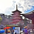 Photos: 陽光の五重塔