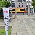 Photos: 改元の神社