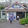桜中学があった駅