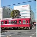 Photos: うま味調味料の駅