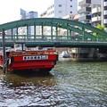Photos: 神田川の入口