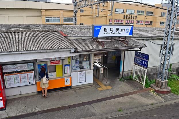 都会の小っちゃな駅