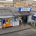 Photos: 都会の小っちゃな駅