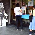 Photos: 薄桜鬼×日野市