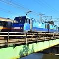 Photos: 貨物列車