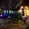 Photos: 夜の横丁
