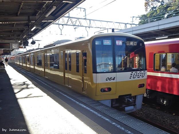 黄色い京急~♪