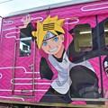 Photos: NARUTO電車