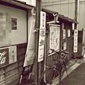 昭和の電柱