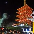 Photos: 月夜の初詣