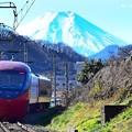 Photos: 富士山ビュー