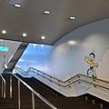 Photos: のび太の階段