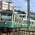 Photos: 一つ目江ノ電