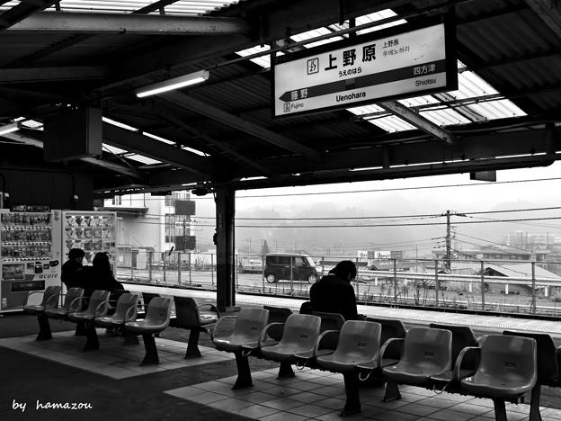JC27上野原駅