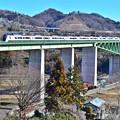Photos: 新桂川橋梁