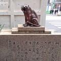 Photos: 虎ノ門の虎