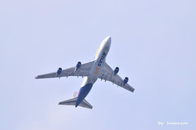 ATLAS AIR