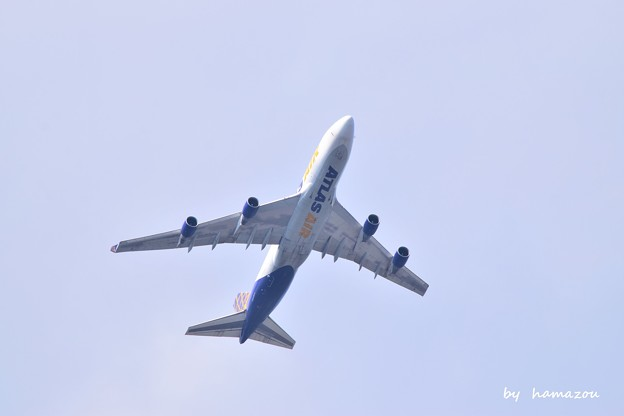 ATLAS AIR