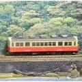 Photos: 長閑に鉄旅