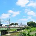 Photos: スカッと!かいじ