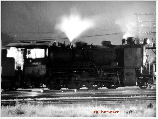 Steam at night