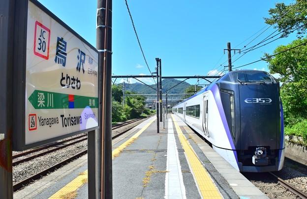 Photos: 1番線列車通過