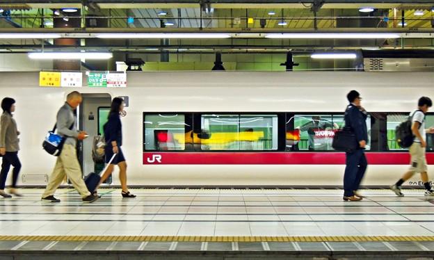 Arrival platform