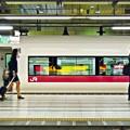 Photos: Arrival platform