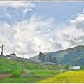 Photos: 秋晴れの山郷