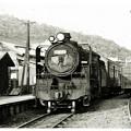 Photos: 炭鉱のあった駅