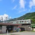 Photos: 山郷の駅