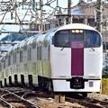 Photos: ビューやまなし号