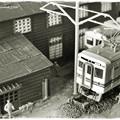 Photos: 電車庫