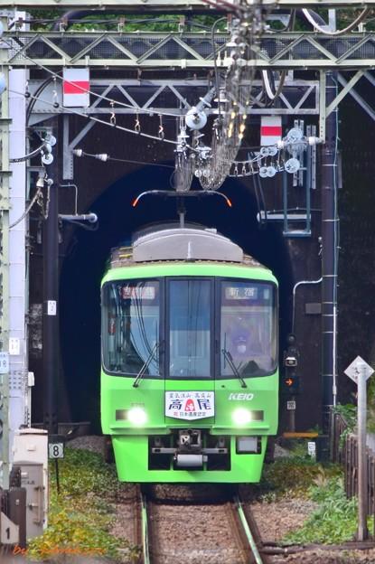 Mt.TAKAO号