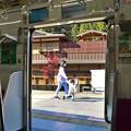 Photos: ホームから秋寸景