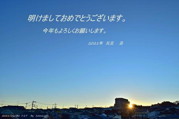 謹賀新年(210101)
