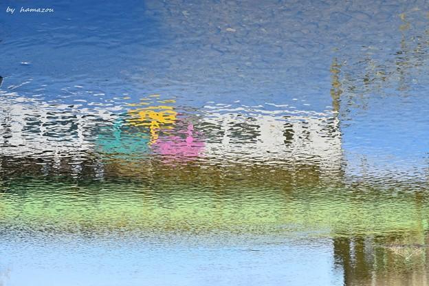 川面の四季彩特急