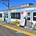 Photos: トーマス電車(^^ゞ