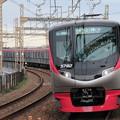 写真: 京王5000系